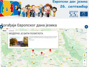 Screenshot 2020-10-13 Европски дан језика Events Events Database