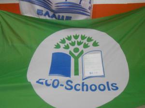Screenshot-2018-1-22 Osnovna škola iz Blaca dobila status Međunarodne eko-škole(1)